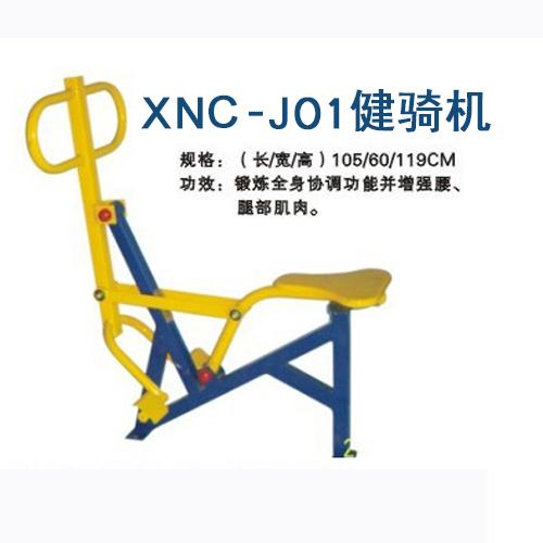 健骑机-J01