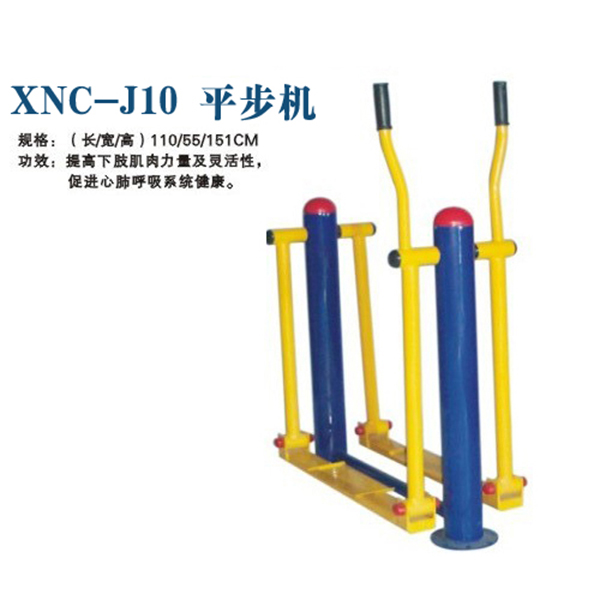 平步机-J010