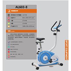 磁控健身车-603-8