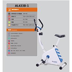 磁控健身车-433B-1