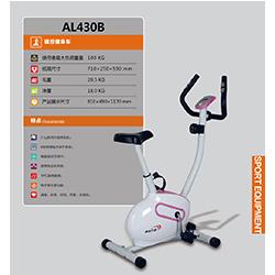 磁控健身车430B