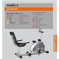 磁控懒人健身车-402L-5