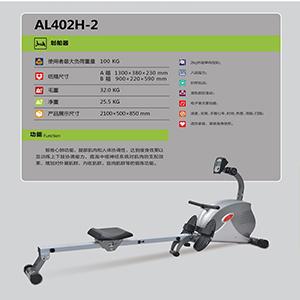 划船器-402H-2