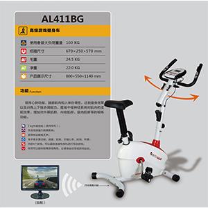 高级游戏健身车-411BG