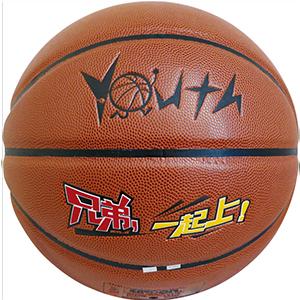 篮球-XD813-180