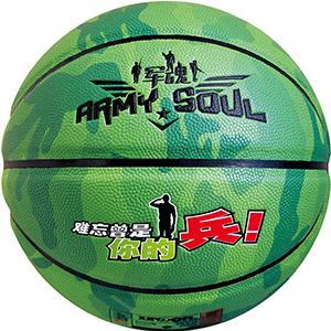 篮球-XD916-180