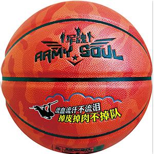 篮球-XD917-180
