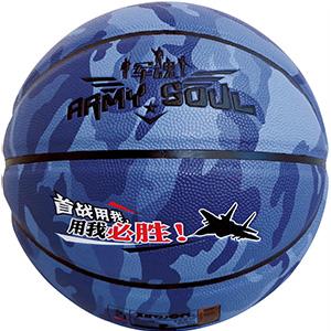 篮球-XD913-180