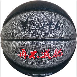篮球-XD816-200