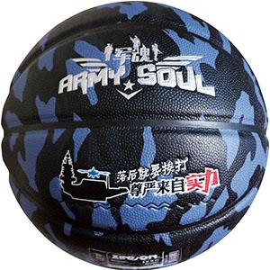 篮球-XD918-200