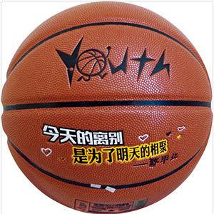 篮球-XD819-200