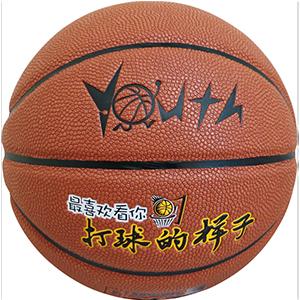 篮球-XD817-220