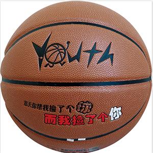 篮球-XD818-220