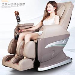 豪华按摩椅-Z001