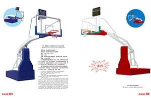 豪华型电动遥控液压(或手动)篮球架