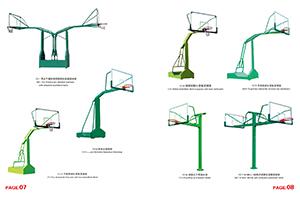 高级篮球架