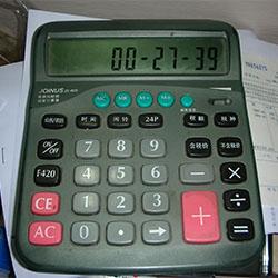 新税法财税-计算机